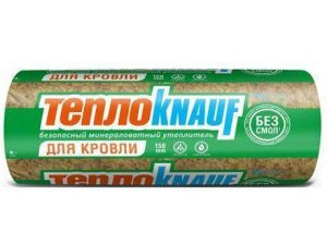 Утеплитель ТеплоKNAUF для КРОВЛИ  150 мм (1 куб/уп) 50 мм (0,75 куб/уп)