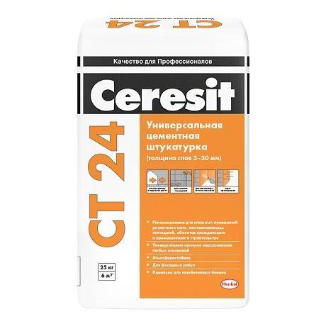 Штукатурка для ячеистого бетона СТ 24 Ceresit