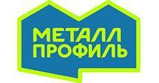 МеталлПрофиль Ярославль