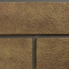 Фасадная панель 1250*450 Альта Профиль Камень Неаполитанский бежевый
