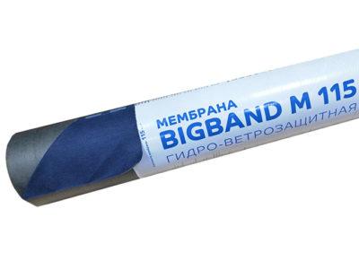 Мембрана паропроницаемая BIGBAND M  (1,5×46,66м)
