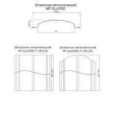 Штакетник металлический МП ELLIPSE-O 19х126 (ECOSTEEL-01-Лиственница-0.5)