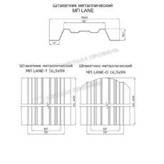 Штакетник металлический МП LАNE-T 16,5х99 (ECOSTEEL-01-Лиственница-0.5)