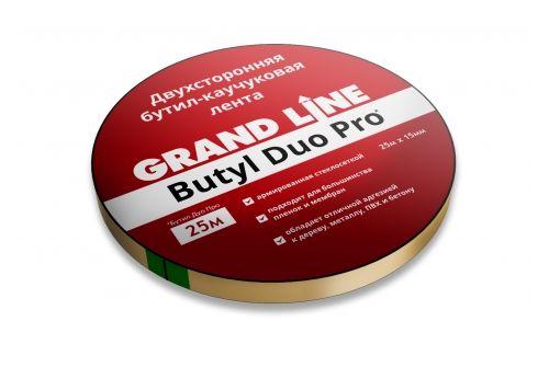 Лента двусторонняя бутил-каучуковая Grand Line BUTYL DUO PRO Распродажа!