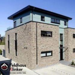Фасадная клинкерная плитка Feldhaus Klinker R764DF14 Objekt vascu argo rotado, Objektbrand