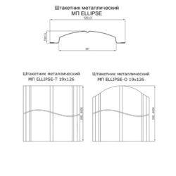 Штакетник металлический МП ELLIPSE-T 19х126 (ECOSTEEL-01-Лиственница-0.5)